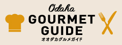 Gourmet guide special feature