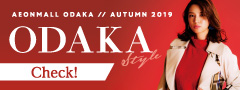 ODAKA STYLE THE9th ISSUE AUTUMN 2019
